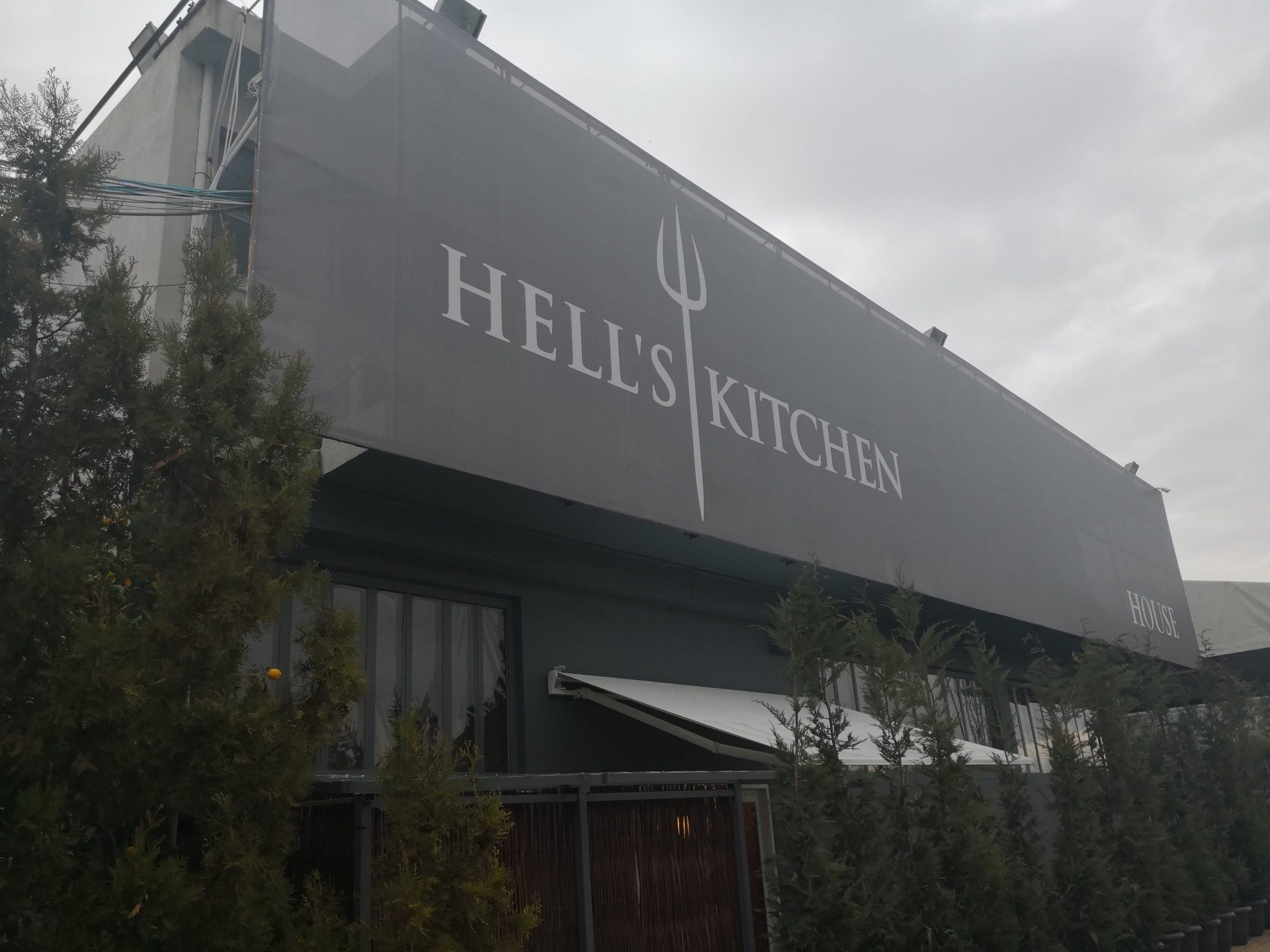 Hell's Kitchen Greece 2018